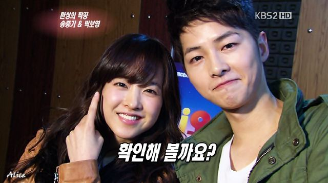 Song joong ki pacaran dengan ji hyo dating
