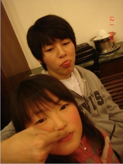 Foto lucu micky yoochun dating